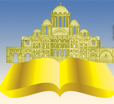 Бібліотека імені Володимира Винниченка (Київ)