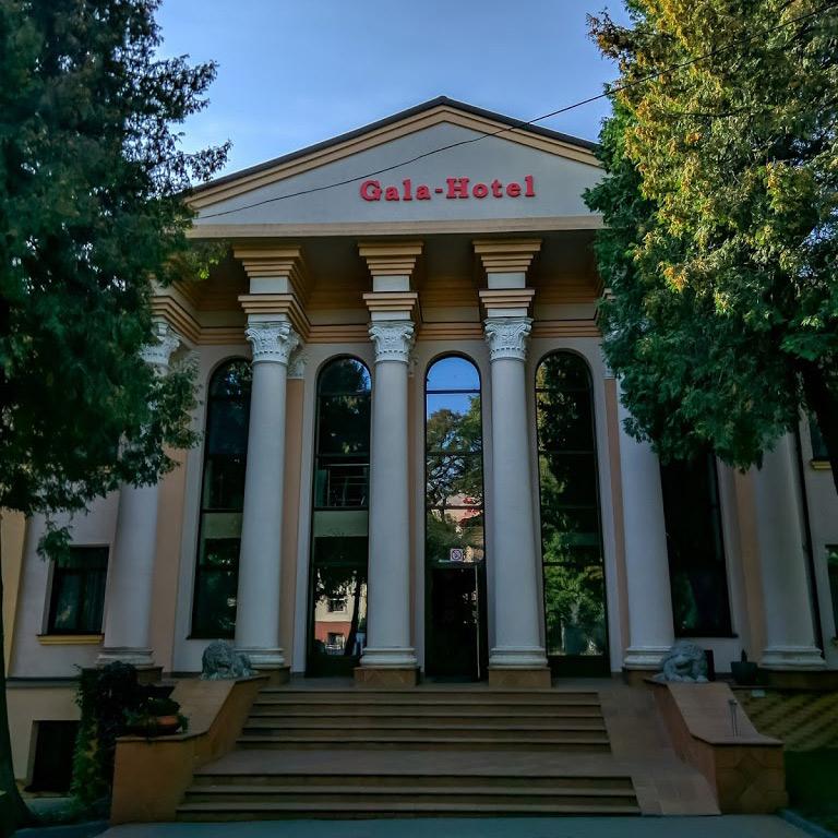 Гала Готель Готель в Кам'янець-Подільському