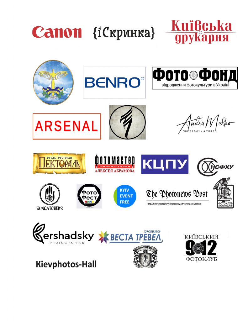 Партнери та спонсори  Щорічного всеукраїнського фестивалю фотографії #UkrainianPhotoCamp