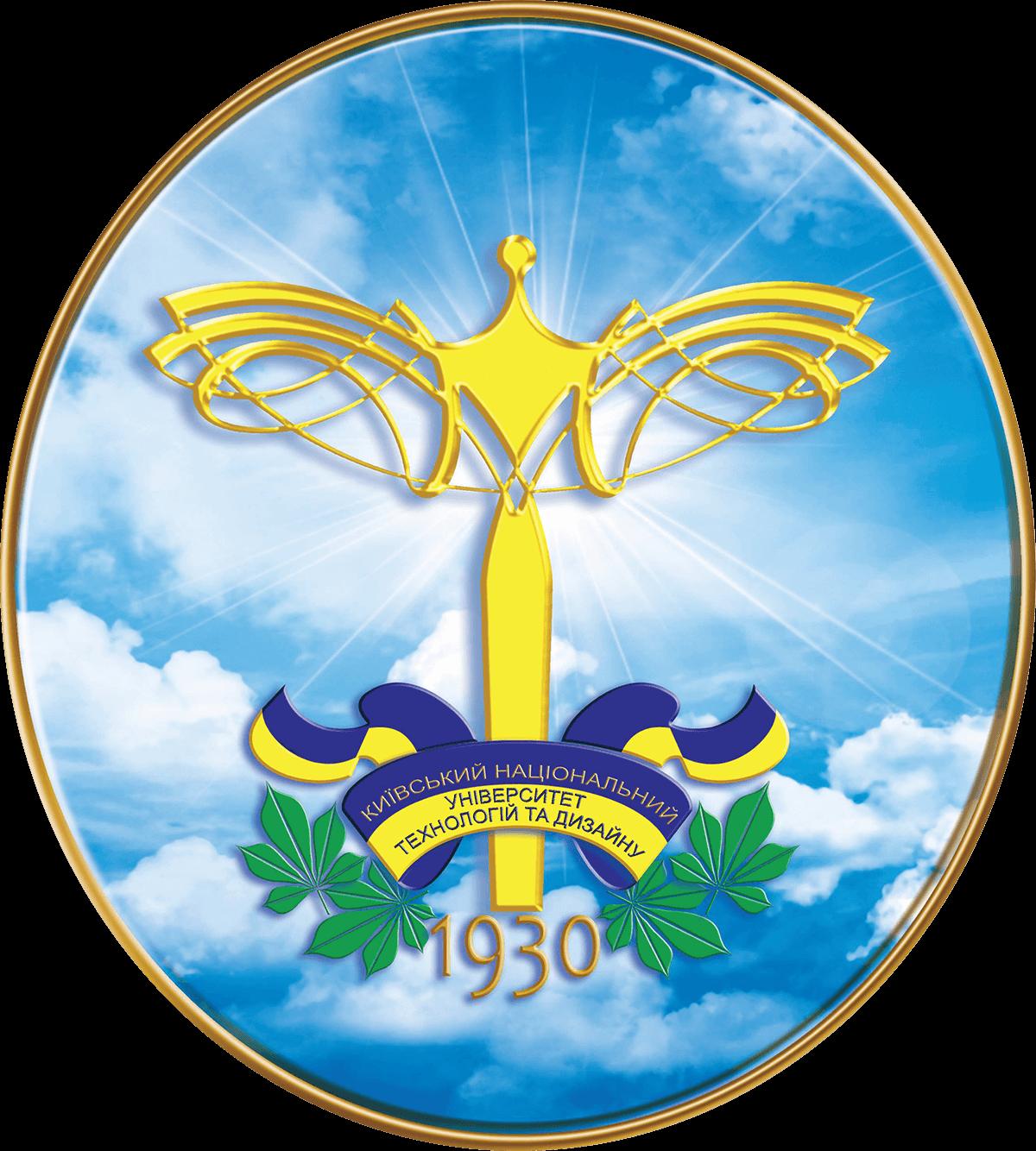 Київський національний університет технологій та дизайну