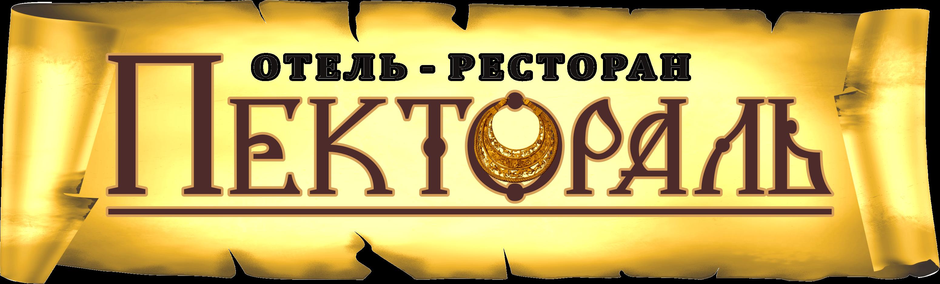 """Готель """"Пектораль"""""""