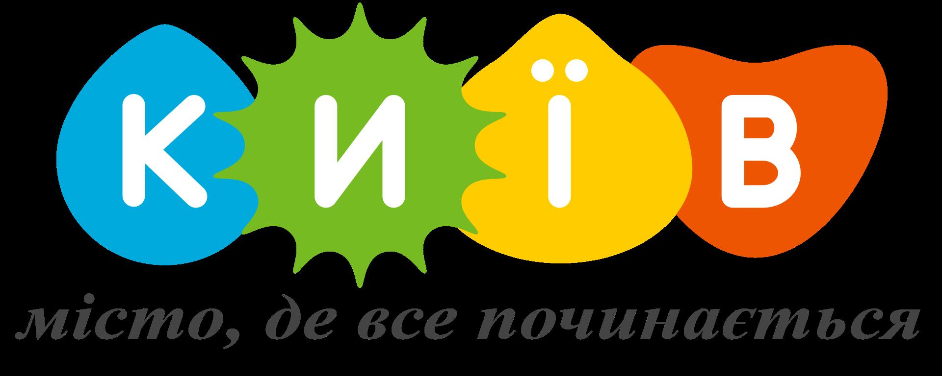 Логотип Києва Kyiv_logo.svg