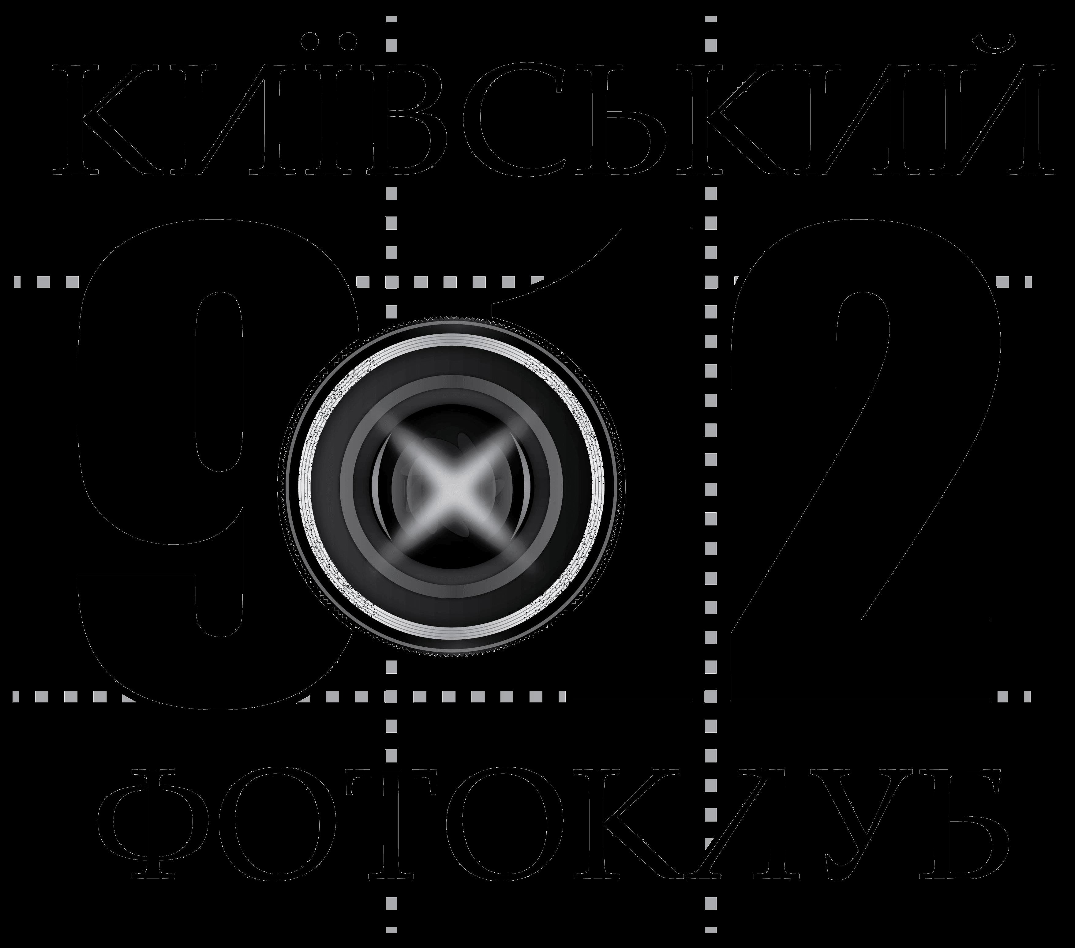 Київський фотоклуб «9×12» Лого